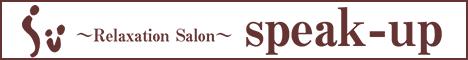 岸和田美容室 スピークアップ美容室のブログ